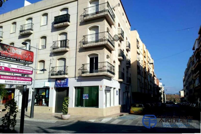 出售位于Albox (阿尔梅里亚省)市中心的公寓