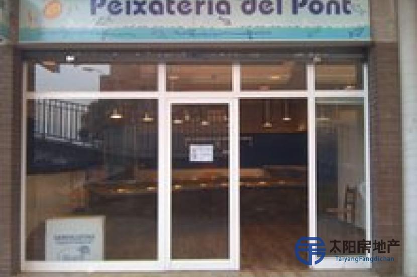 销售位于Ripollet (巴塞罗那省)的商业店铺