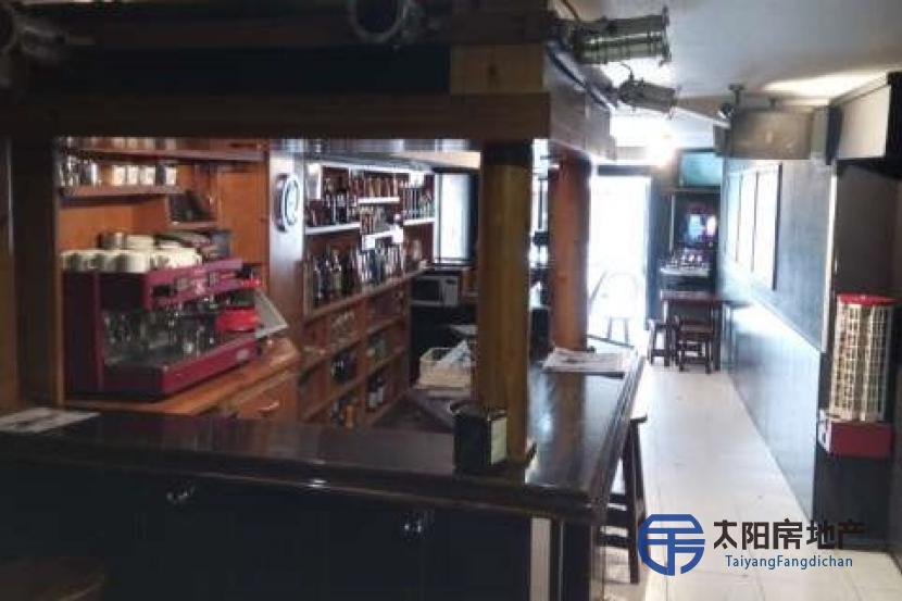 Se vende Bar en Irun, local + negocio