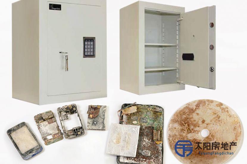 装置安全保险箱系统
