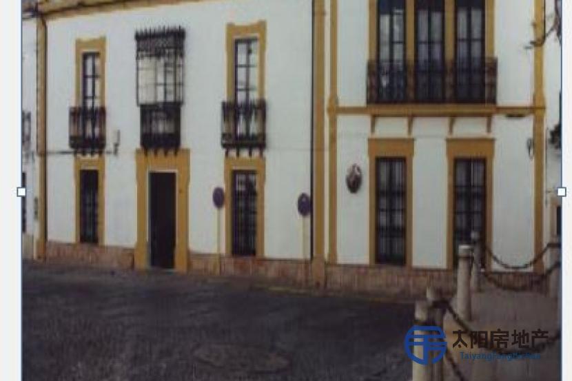 Casa en Venta en Hornachuelos (Córdoba)