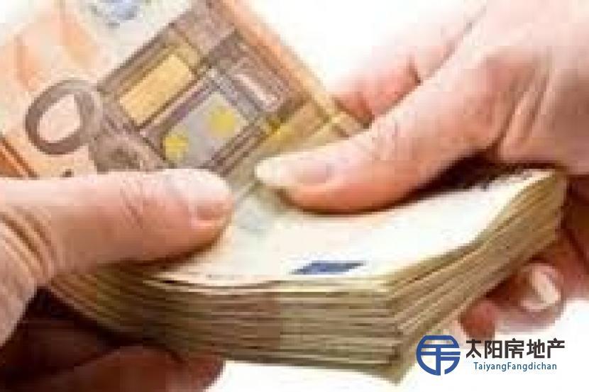 el libre acceso a las ofertas de crédito (Autónomo)