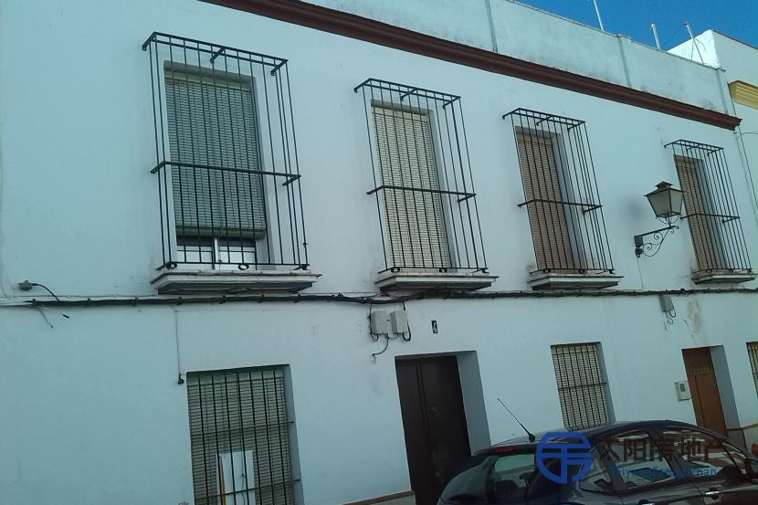 Casa en Venta en Carmona (Sevilla)