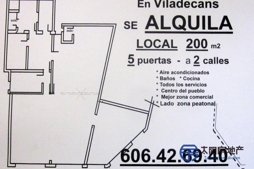 Local Comercial en Alquiler en Viladecans (Barcelona)