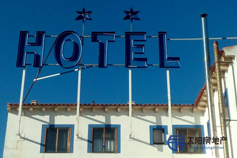 出售酒店餐馆...