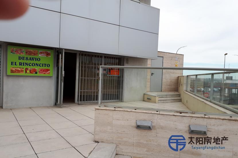 Local Comercial en Alquiler en Bormujos (Sevilla)