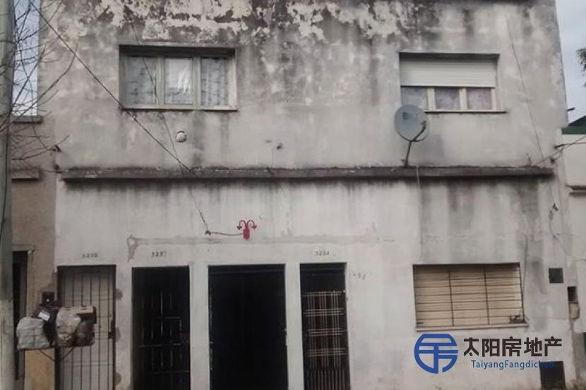 Edificio en Venta en CIUDADELA (BUENOS AIRES)