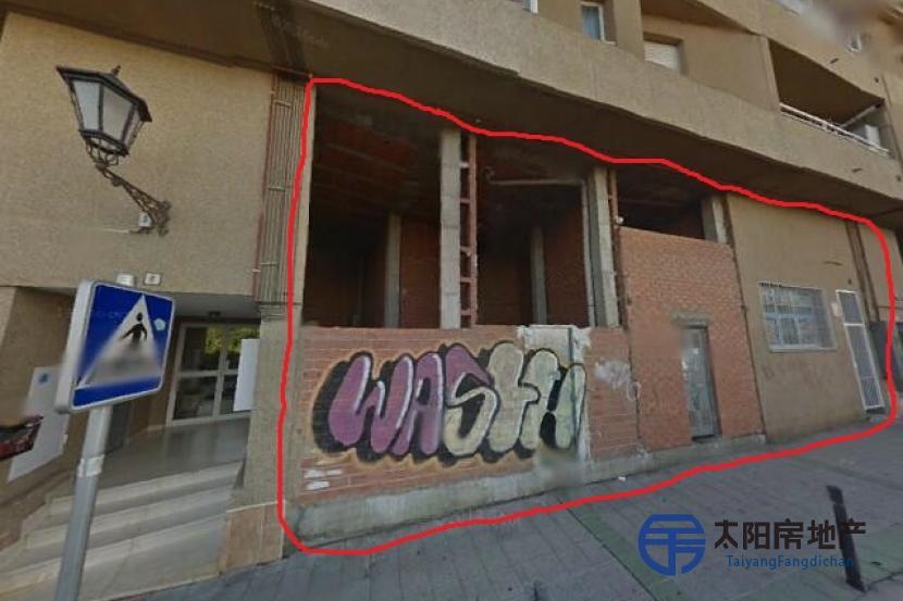 Local Comercial en Venta en Galapagar (Madrid)