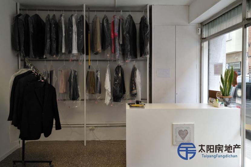 转让一家位于巴塞罗那的干洗店