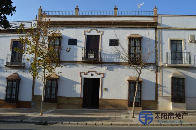 Casa en Venta en Osuna (Sevilla)