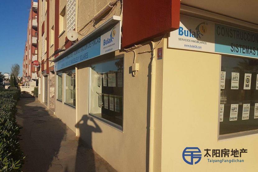 Local Comercial en Venta en Denia (Alicante)