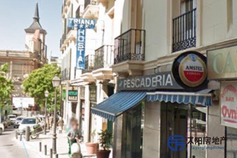 转让一家位于马德里市中心的店铺