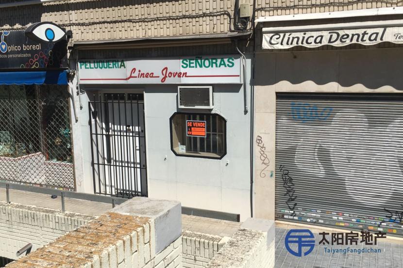 Local Comercial en Venta en Madrid