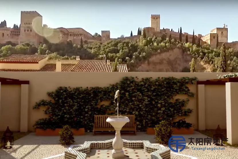 Apartamento en Venta en Granada
