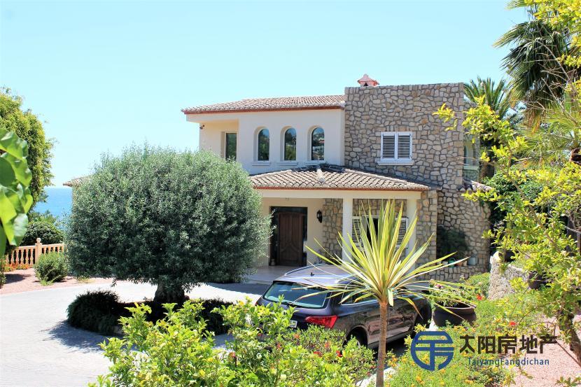 Chalet en Venta en Benissa (Alicante)