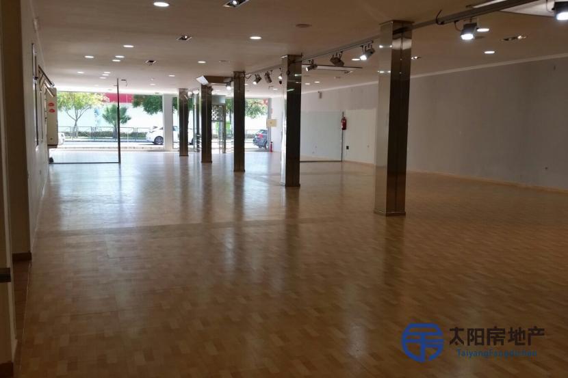 Local Comercial en Alquiler en San Jose De La Rinconada (Sevilla)