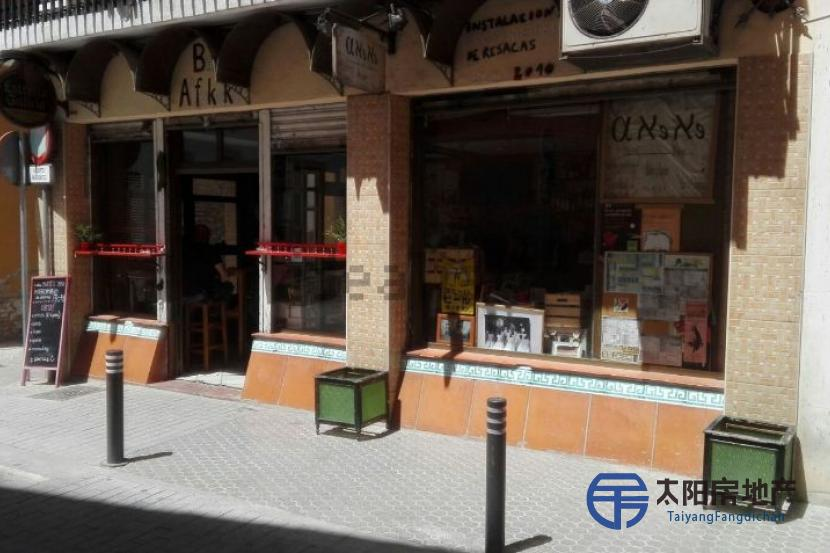 Traspaso Bar en centro de Sevilla