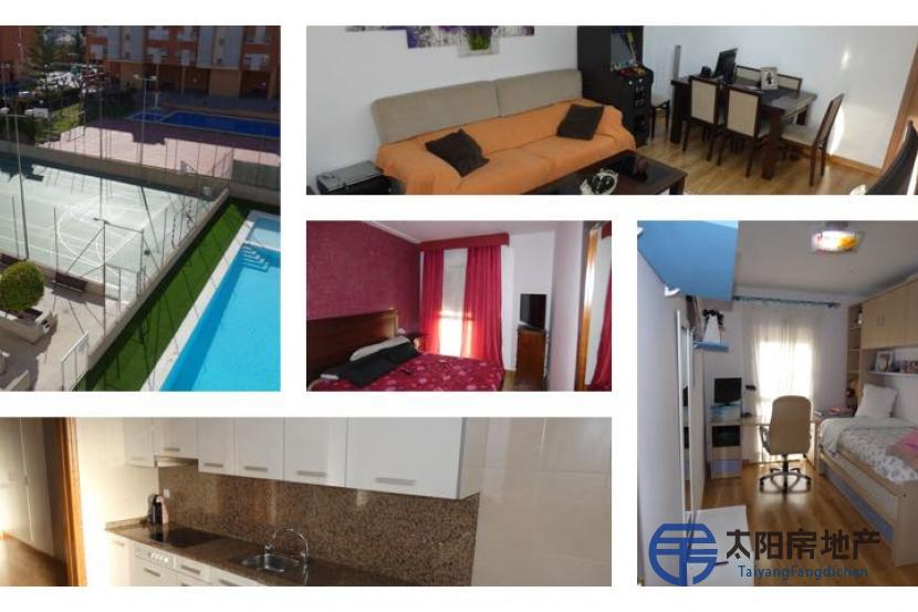 出售位于Alicante/Alacant (阿里坎特省)的公寓