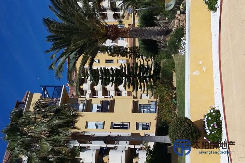 Apartamento en Venta en Benalmadena Costa (Málaga)