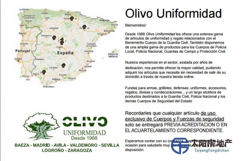 Olivo Unifor...