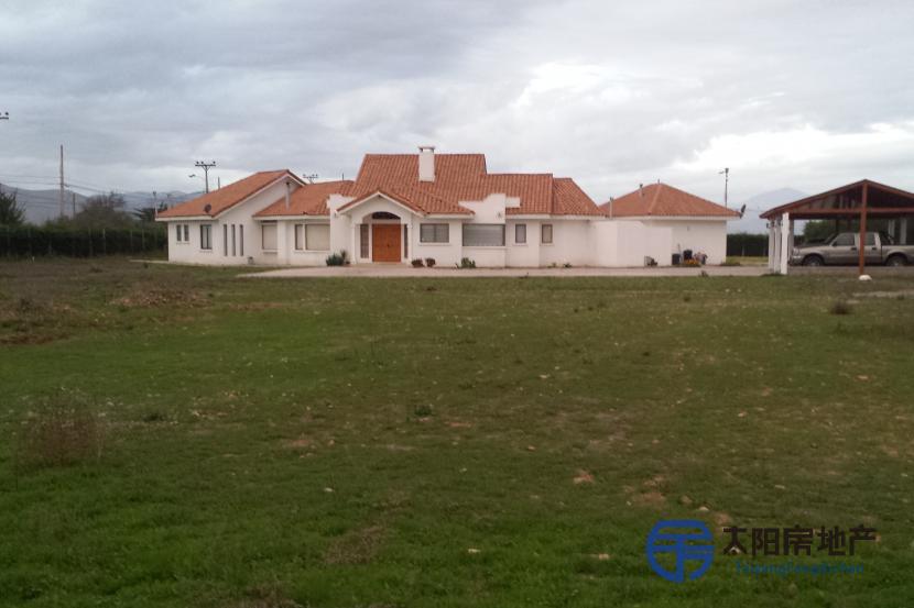 Casa en Venta en La Serena (Todas)