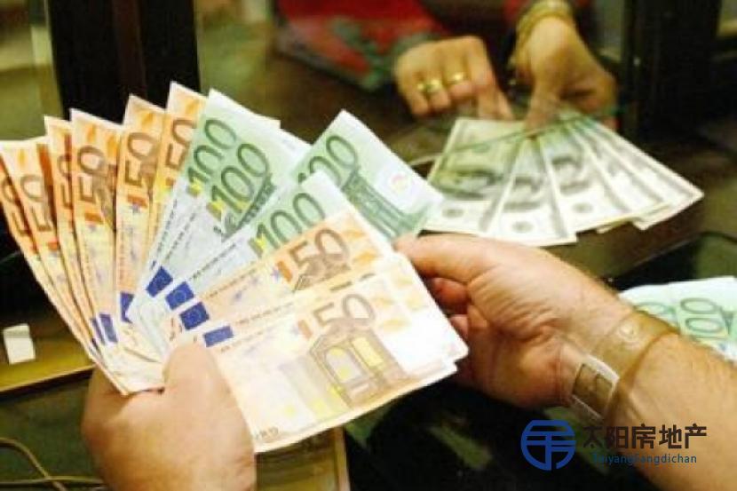 Oferta especial de crédito entre particulares