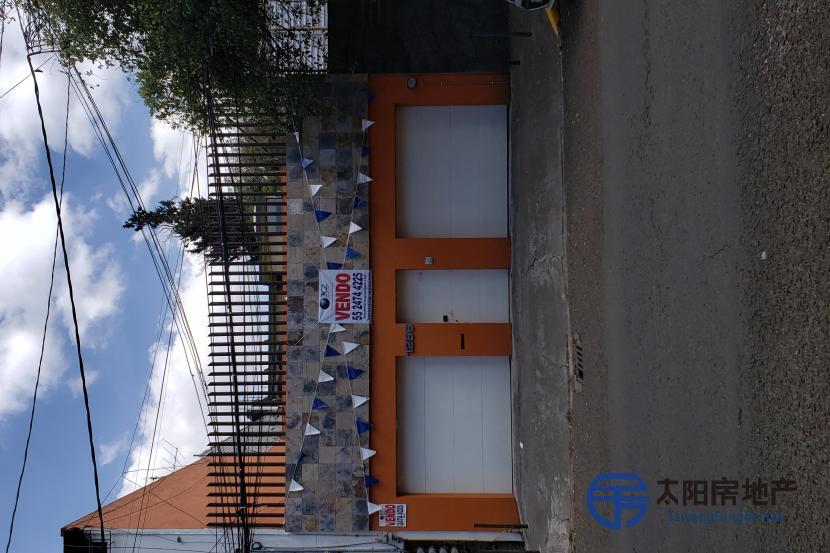 Casa en Venta en Axotla (Alvaro Obregon)