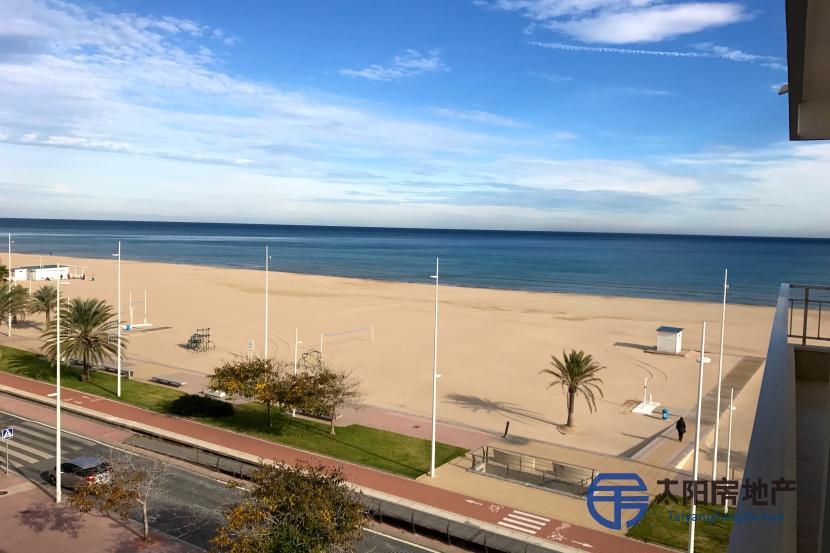 Apartamento en Venta en Gandia (Valencia)