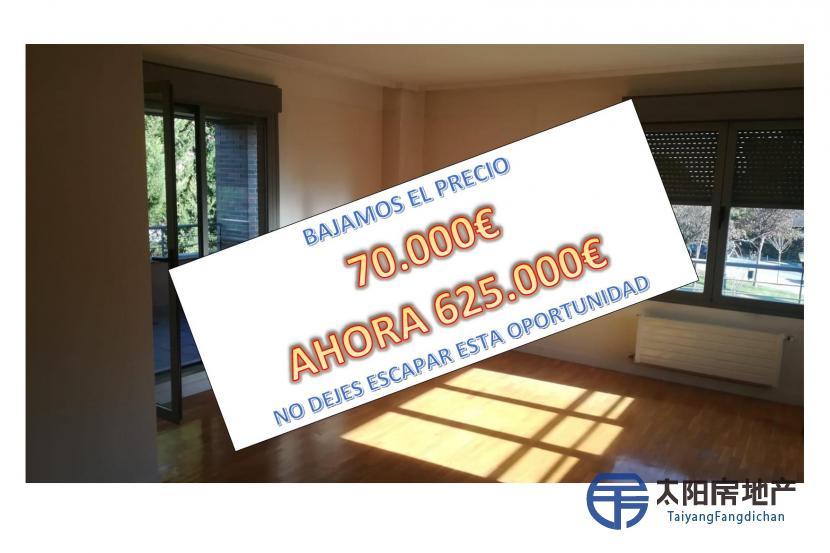出售位于Madrid (马德里省)市外的公寓