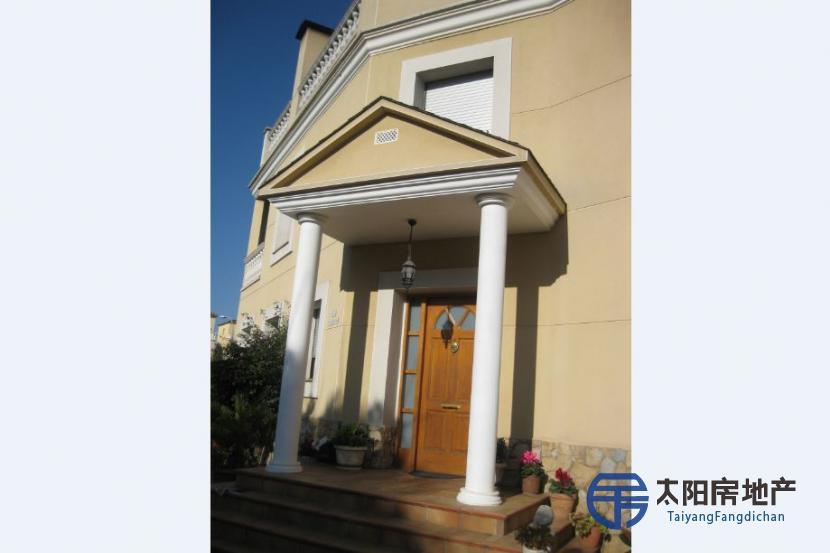 销售位于Malgrat De Mar (巴塞罗那省)市外的独立房子
