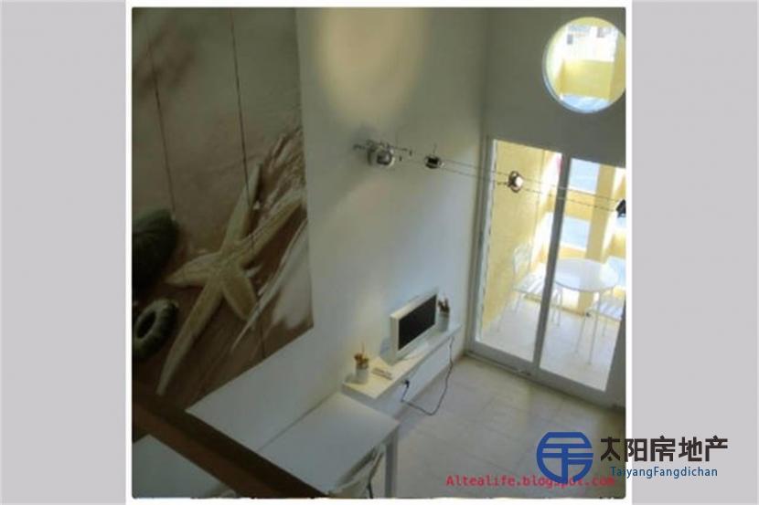 Apartamento en Venta en Altea Hills (Zona) (Alicante)