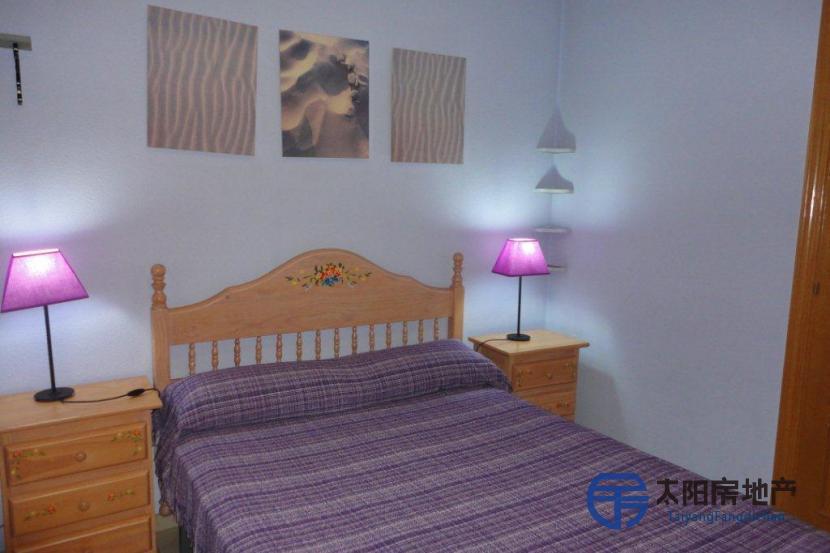 Apartamento en Venta en Alcorcon (Madrid)