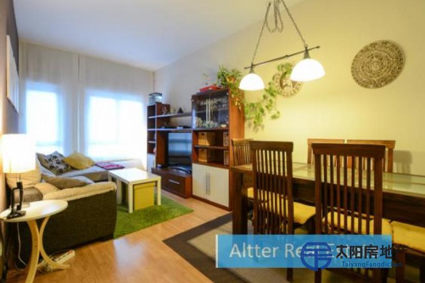 出售位于Alpedrete (马德里省)市中心的公寓