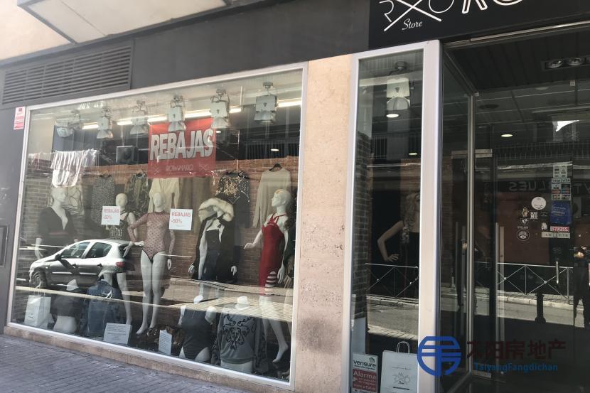 Tienda de moda en traspaso
