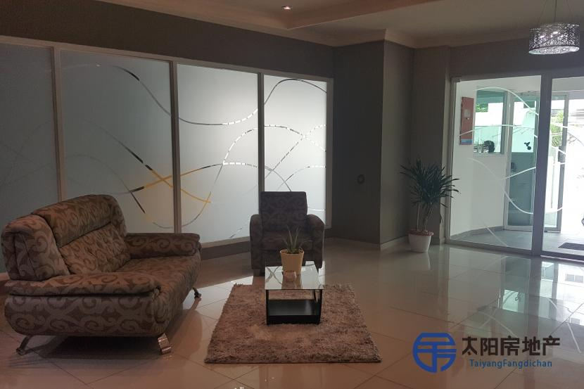 Apartment for sale in Panamá