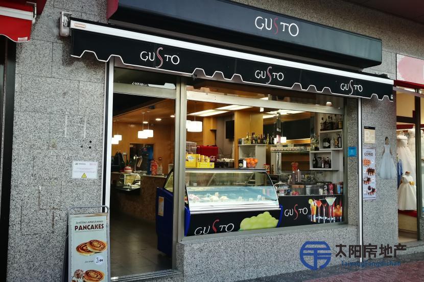 BAR CAFETERIA EN PLENO CENTRO PEATONEAL