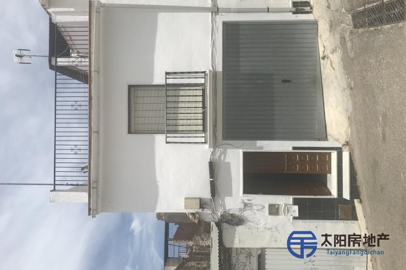 出售位于Coin (马拉加省)的独立房子