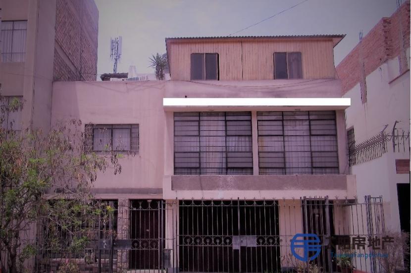 Casa en Venta en La Victoria (Lima)