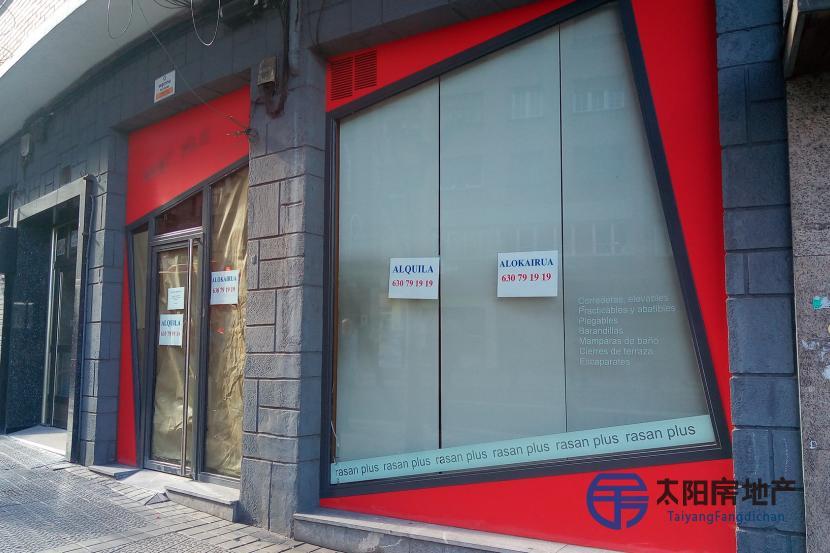 Local Comercial en Alquiler en Bilbao (Vizcaya)