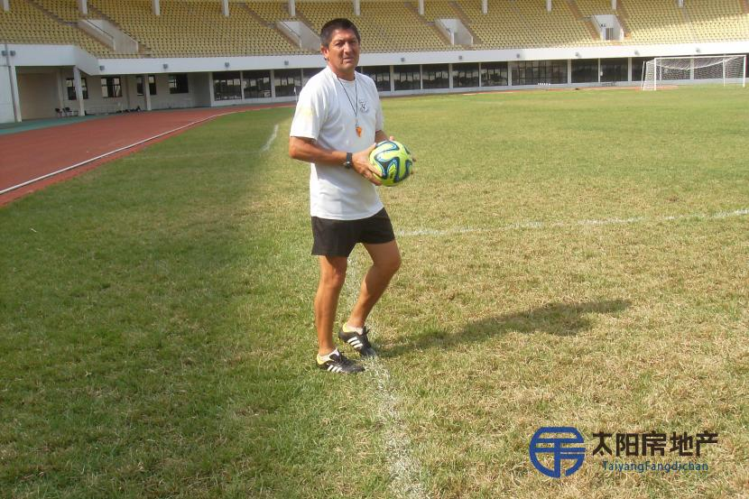 DT Nacional de Fútbol Argentino (AFA-FIFA)