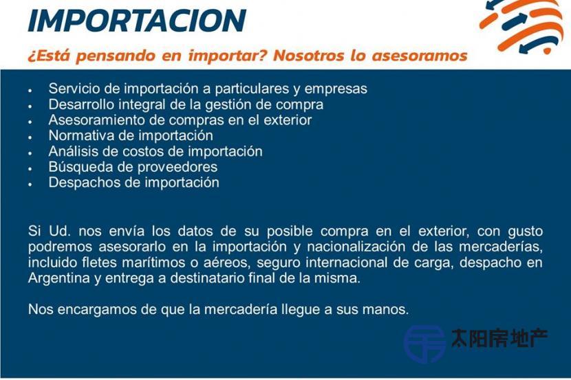 IMPORTACIÓN Y EXPORTACIÓN DE MERCADERÍAS