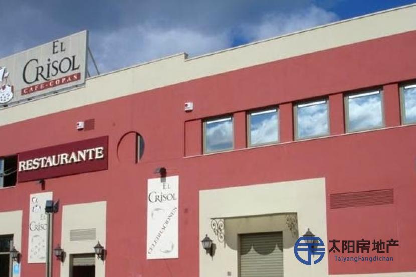 Restaurante El Crisol en Cordoba, España se vende