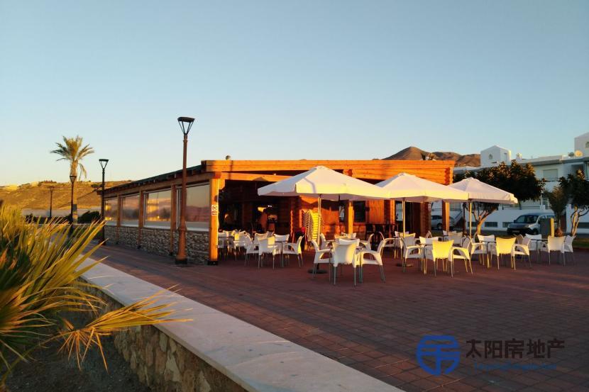 Venta de Bar Restaurante Chiringuito