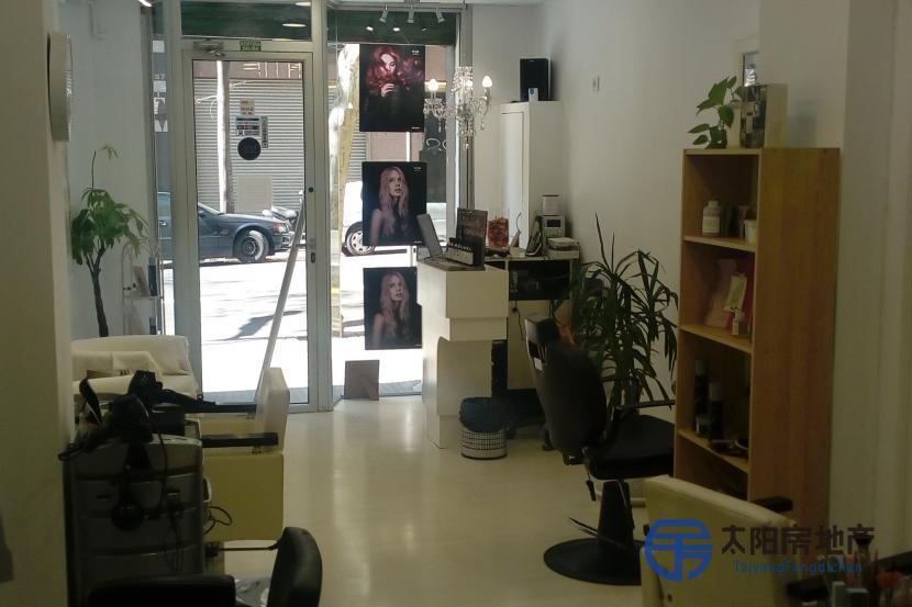 Adami estética y peluquerías
