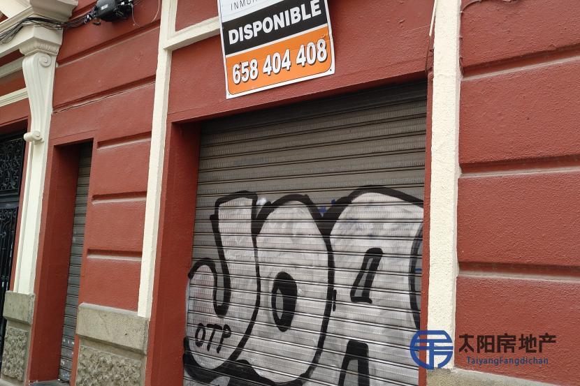 Local Comercial en Alquiler en Valencia