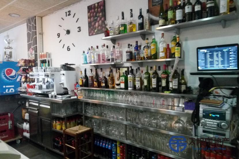 Traspaso Bar/restaurante en pleno funcionamiento