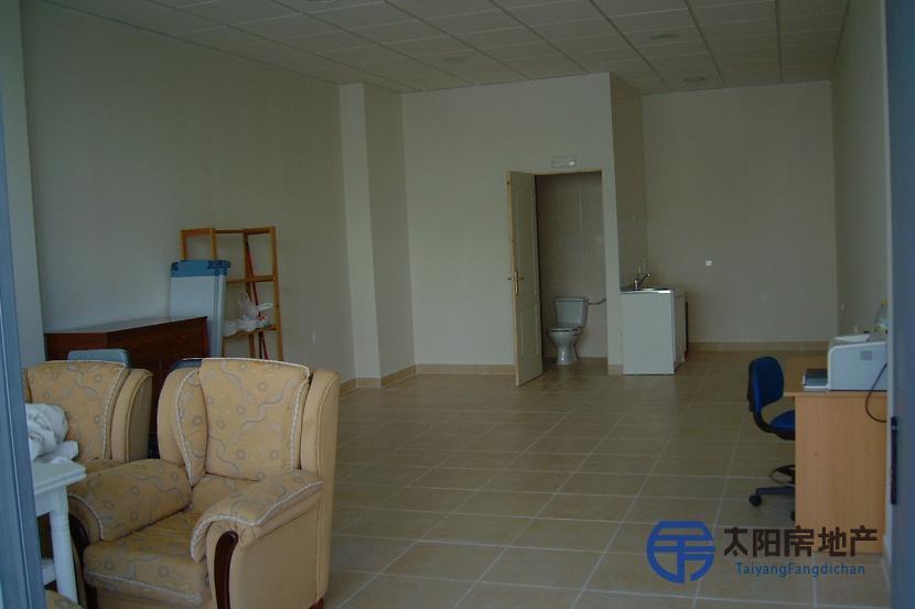 Apartamento en Venta en Rota (Cádiz)