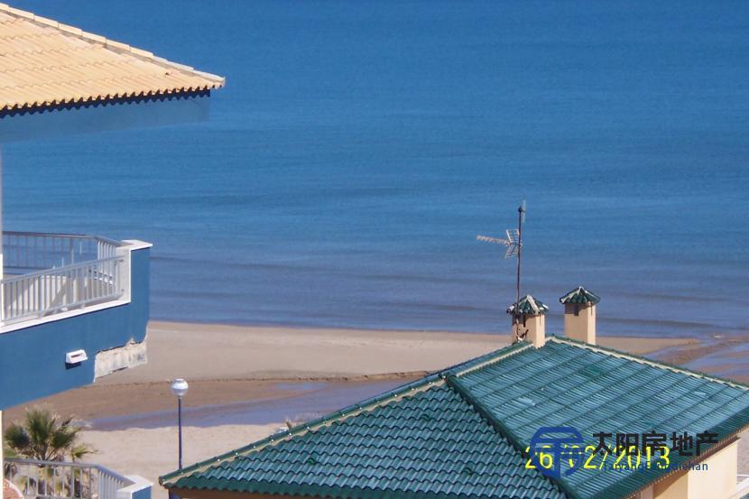 Apartamento en Venta en Miramar, De (Playa) (Valencia)