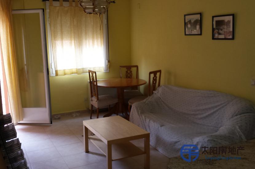 Apartamento en Venta en Ocaña (Toledo)