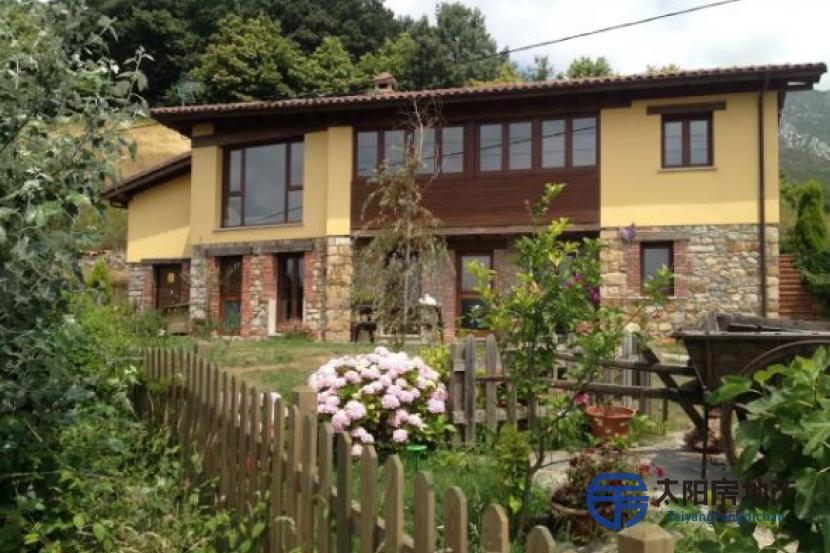 Casa en Alquiler en Arriondas (Asturias)